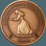 Coin three Nurturer in Antique Bronze